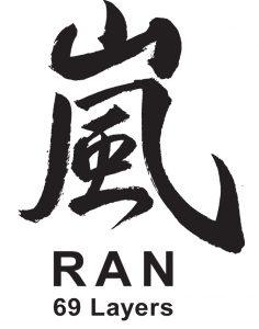 豪・嵐・膳/ロゴ2
